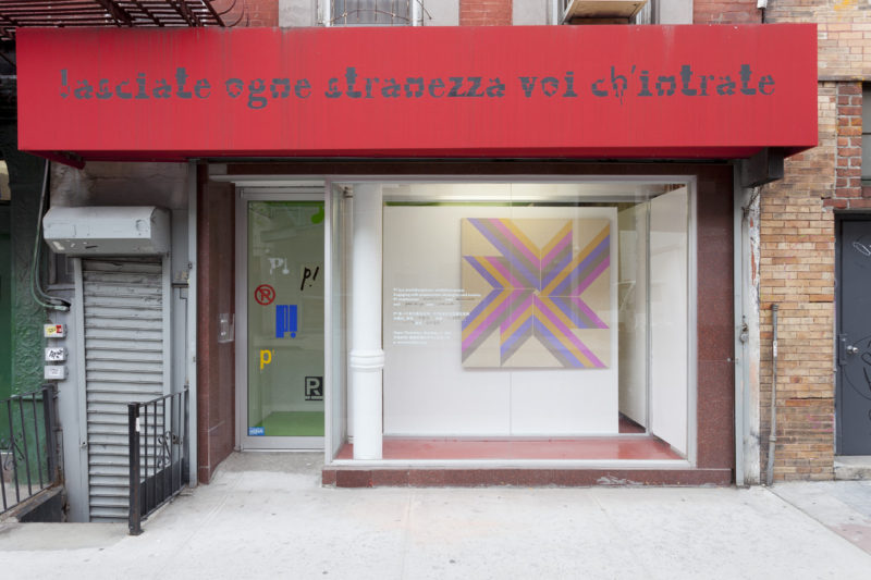 P!,  Exterior view featuring Elaine Lustig Cohen, Centered Rhyme, 1967