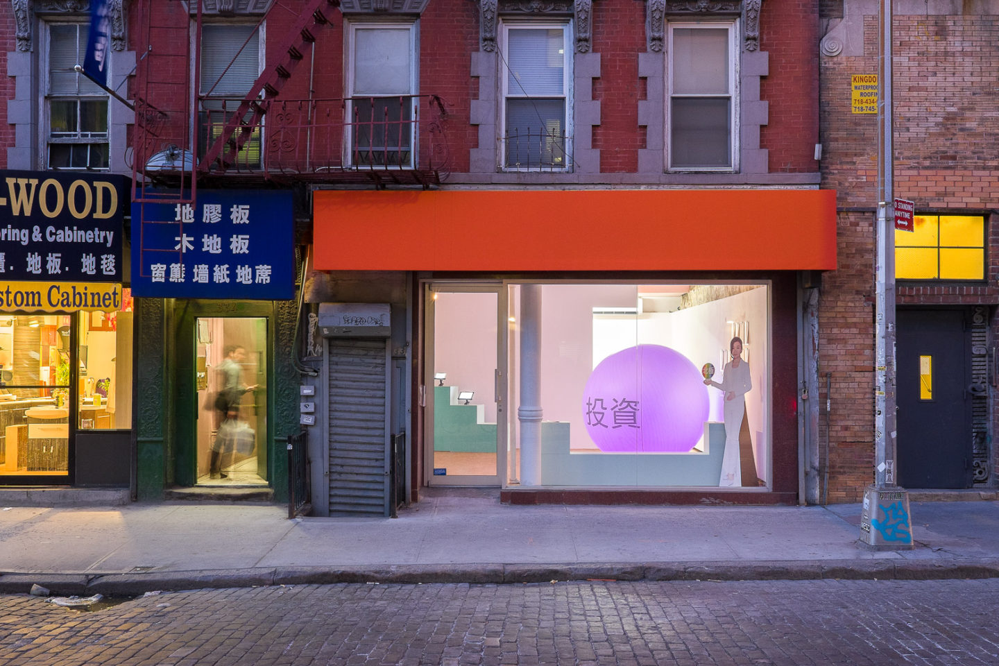P!, Wong Kit Yi: North Pole Futures, installation view at K., 2015
