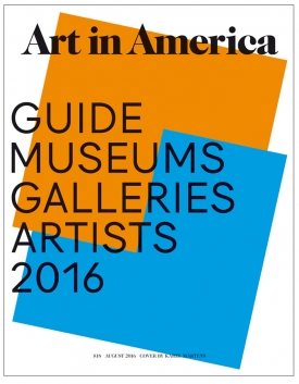 P!, img-2016-17-annual-guide-cover_175935906749.jpg_x_275x353_c